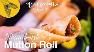 Mutton roll recipe, Nizam's style—with perfect mutton kathi kabab instructions—Kolkata street food
