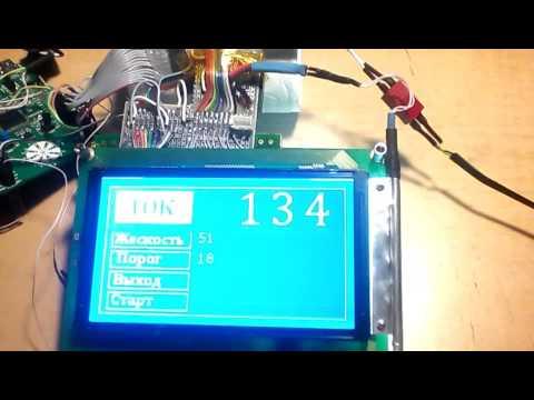 Плата управления для сварочного аппарата на STM32F303