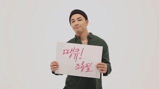"""조용필 Cho Yong Pil """"50 & 50인"""" _ 태양 편"""