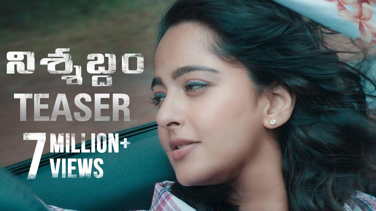 Nishabdham TEASER : Telugu | Anushka Shetty | R Madhavan | Anjali | Shalini Pandey | Hemant Madhukar
