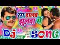 Khesari Lal Holi Dj Song 2018 - रंग डालब झुलवा में - Rang Dalab Jhulawa Me - Holi Dj Songs