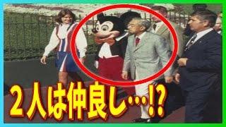 【海外の反応】衝撃!「日本の天皇がまさか…!!」昭和天皇が公務で実際...