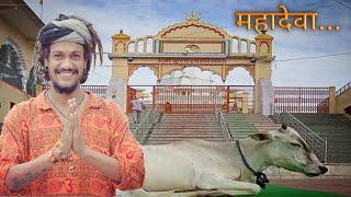 Mahadeva Darshan   Kundeswar   mahakal bhajan dj    Tikamgarh   Dj Psycho   Dj shudhanshu  2020