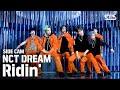 사이드캠4K NCT DREAM 'Ridin'' NCT DREAM Side FanCam | @SBS Inkigayo_2020.5.3