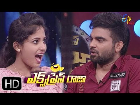 Express Raja | Funny Bite 2 | 19th July 2018 | ETV Plus