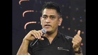 MS Dhoni finally reveals the secret of being Captain Cool | OneIndia News