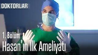 Hasan'ın ilk ameliyatı - Doktorlar 1. Bölüm