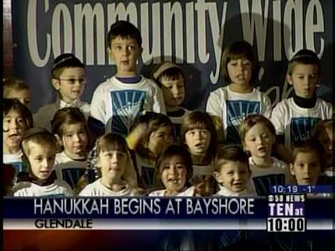 Chanukah Menorah Lighting Celebration