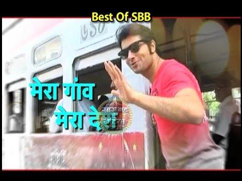 Best Of SBB: Dayout With Sharad Malhotra...