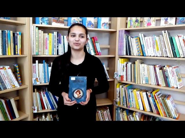 Изображение предпросмотра прочтения – СнежанаОглы читает произведение «Але» М.И.Цветаевой