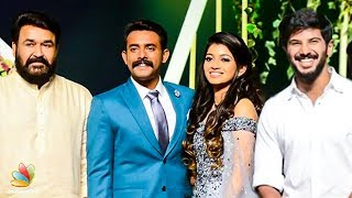 സർപ്രൈസ് നൽകി ഇക്കയും ഏട്ടനും കുഞ്ഞിക്കയും | Arjun Asokan wedding reception | Mohanlal, DQ