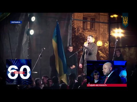 Украинская идея: треть бюджета на оборону вместо пенсий и здравоохранения. 60 минут от 15.10.19
