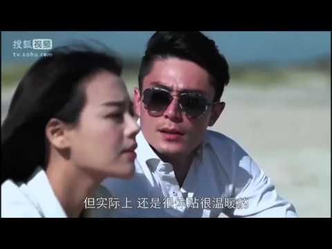 Fifty Shades of Grey Trailer - Wallace Huo & Sandra Ma