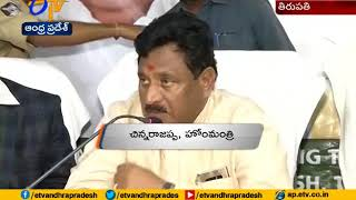 Seviour Action to Red Sandalwood Smugglers | Minister Chinarajappa
