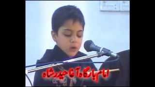 Allah Aik Hai, Panjtan Paanch Hain, Imam 12 Hain, Masoom 14 Hain - Manqabat