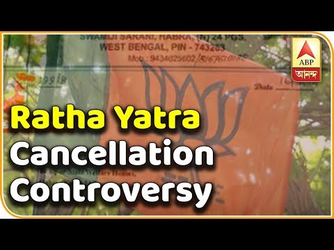 Controversy sorrounding cancellation of BJP's Rathyatra at N24 Habra