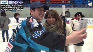 八戸BeFMで毎週金曜日19:30から放送中の『週刊フリーブレイズ』Youtube版。 12月29日の試合後に行われた氷上交流イベント「YEAR END PARTY」の模様です...