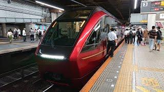 80000系名阪特急ひのとり ミニ乗車記録