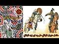 الشاعر جابر ابو حسين الجزء الاول الحلقة 12 الثانية عشر من السيرة الهلالية