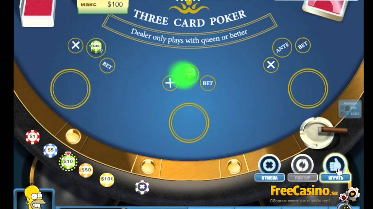 zerkalo-kazino-trehkartochniy-blekdzhek