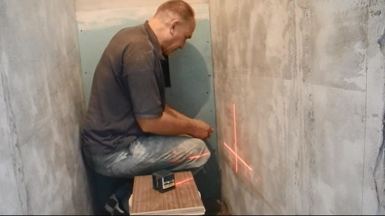 Укладка плитки в туалете ч.1 - YouTube