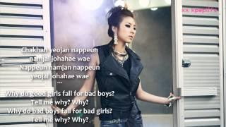 2NE1 - Good to You [Rom.|Eng.]