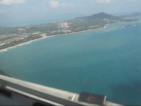 Landing on Koh Samui Airport, Thailand