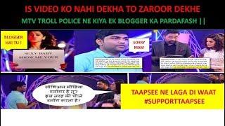 [LIVE]MTV Troll Police- 1st Episode - Taapsee Pannu , Rannvijay VS TROLL BLOGGER || Dekhiye Video !!