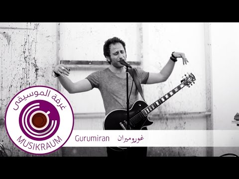 BEIRUT/MUSIKRAUM: Gurumiran / Sweet Lord غوروميران