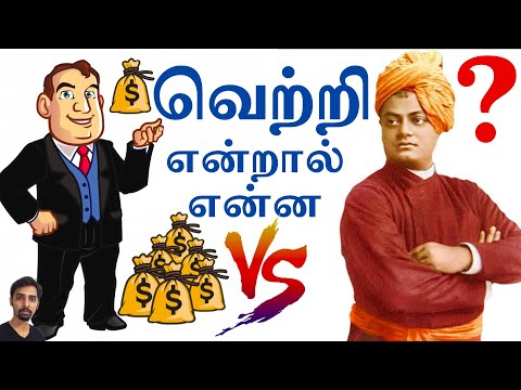 What is Success? Dr V S Jithendra