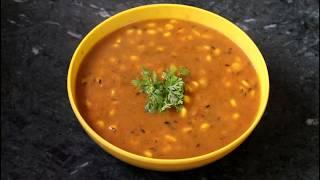 लाज़बाब और फटाफट बनने वाली स्वीट कॉर्न की सब्जी | Must try Sweet Corn Curry Recipe | Makai ki sabzi