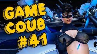 GAME COUB #41 | ЛУЧШИЕ ПРИКОЛЫ ИЗ ИГР [+18]