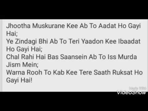 Jakhmi Dil Shayri Must Watch Ad Share It