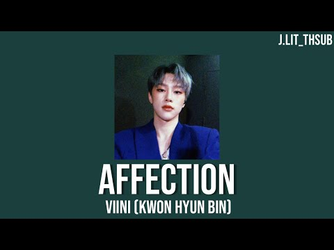 [Karaoke/Thaisub] VIINI - Affection