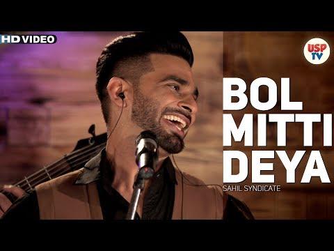 Bol Mitti Deya Baweya | Punjabi Folk Songs | Live Performance | Sahil Syndicate | USP TV