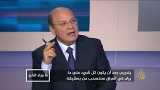 ما وراء الخبر- هل تطوي بغداد وأنقرة صفحة الخلافات؟