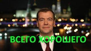 mini Подборка приколов VoJI | Медведев предал, Полицейский дрифт