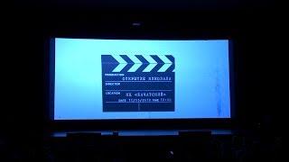 Кенттерде Бачатский және Жаңа қалашығын салтанатты түрде ашты заманауи кинозалдар