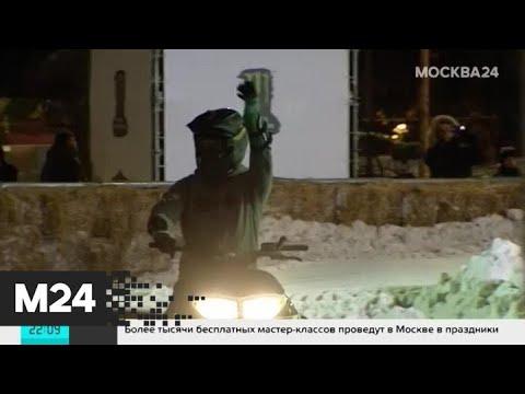 "Кубок мира по снегоходному фристайлу начался в ""Лужниках"" - Москва 24"