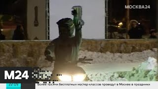 Кубок мира по снегоходному фристайлу начался в