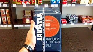 Обзор зернового кофе Lavazza Super Crema Professional