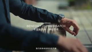 "Benedict Cumberbatch short film ""In A Breath"" ( New Jaeger -LeCoultre ad)"