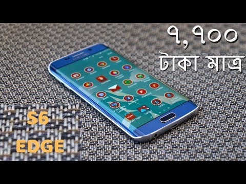 Samsung s6 edge wireless charger price in bangladesh