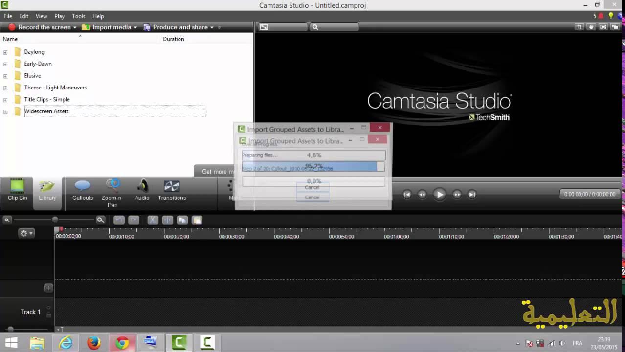 Create camtasia studio 8 library media   icon (computing.
