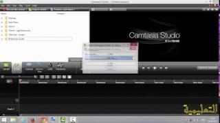 download camtasia studio library media files