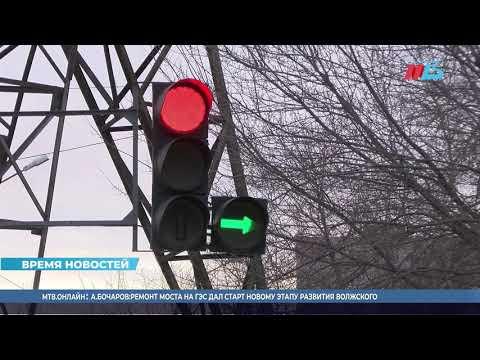 Контактную сеть троллейбуса на «Обувной фабрике» в Волгограде сохранят