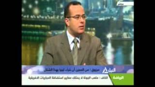 ماذا بعد إعلان الحكومة الليبية الحرب على الأرهاب(2)
