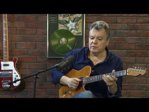 Pro Гитары -  Игорь Бойко
