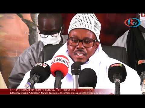 CRD MAGAL 2021: Serigne Bassirou Mbacké Abdou Khadre rassure les disciples mourides