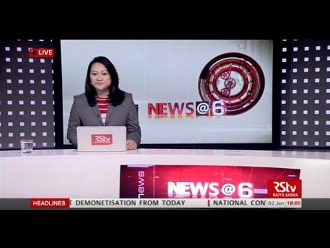 English News Bulletin – Jan 02, 2017 (6 pm)